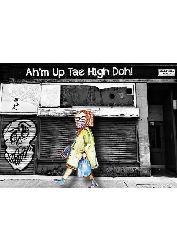 Ah'm Up Tae High Doh card